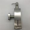 Square Stainless Steel Liquid Hand Soap Pump Dispenser