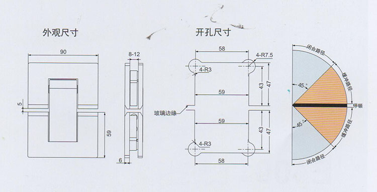 Stainless Steel 180 Degree Hydraulic Door Hinge