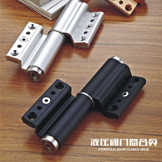 New Product (H085) High Quality Aluminum Alloy Hydraulic Hinge